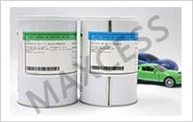 Araldite AW106/HV953U结构胶 高强度粘接