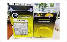 Humiseal UV50LV三防漆 UV固化