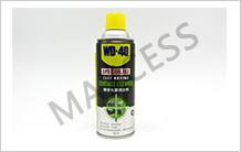 WD-40电器清洁剂 PCB板等