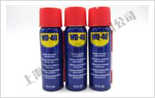 WD-40经典小蓝罐 除湿防锈润滑剂