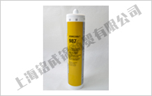 Wacker SEMICOSIL 987密封硅胶 低应力
