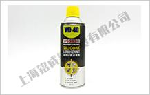 WD-40高级矽质润滑剂 橡胶抗老化