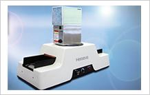 Heraeus LC6B台式传输系统 传送带