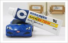Cemedine SX720粘接固定胶 阻燃