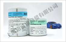 Araldite AV138M/HV998结构胶 高强度粘接
