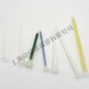 各类胶粘剂混合管